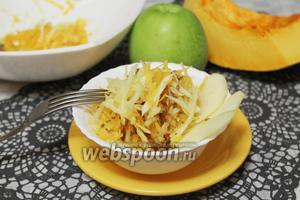 Салат из тыквы закусочный