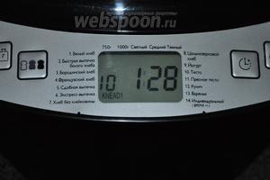 Поместить ведёрко в печку. Выбрать режим «Тесто», автоматически появится время 1 час 30 минут. Пока я суетилась, время пошло.