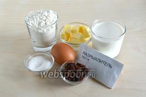 Подготовьте необходимые ингредиенты: пшеничную муку, сливочное масло, молоко, мелкий сахар (или пудру), щепотку соли, яйцо, разрыхлитель и изюм.