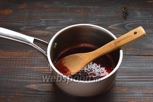 Довести смесь до кипения и готовить 4-5 минут. Должен образоваться винный сироп, а жидкость должна выпариться на 2/3. Охладить.