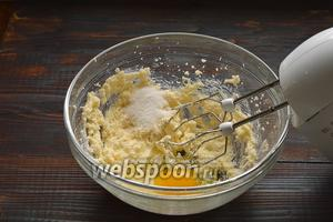 Добавить яйцо и ванильный сахар. Опять хорошо взбить.