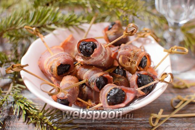 Рецепт чернослив в беконе