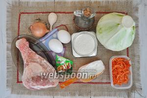 Стакан 240 мл. Приготовим  муку, яйца, масло сливочное и растительное, дрожжи, сухое молоко, можно заменить воду на цельное, дрожжи, индейку, лук, морковь, капусту, соль, перец.