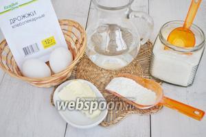 Приготовим всё для теста: муку, воду или молоко, сахар, соль, масло, дрожжи, яйца.