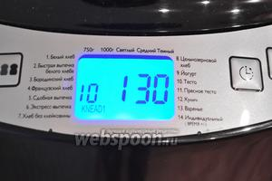 Выставить режим «тесто», время выйдет автоматически 1 час 30 минут.