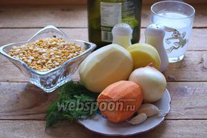 Для приготовления супа нам нужно: горох, растительное масло, бульон или вода, картофель, морковь, укроп или петрушка, чеснок, лук репчатый, соль, перец. Я использую говяжий бульон, но можно взять любой имеющийся у вас.