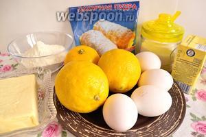 Для приготовления классического французского лимонного пирога понадобятся 4 лимона (3 в крем и цедра 1 лимона в тесто), яйца, жирные сливки, сахар, сахарная пудра, мука, сливочное масло. А также нужно приготовить бумагу для выпечки и сушёную фасоль или горох (используем в качестве пресса).