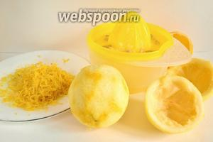 Для крема нужно натереть цедру 3 лимонов на мелкой тёрке и выжать из них сок.