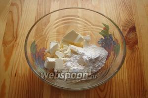 Итак, для начала нужно нарубить кусочками маргарин и добавить туда сахарную пудру.