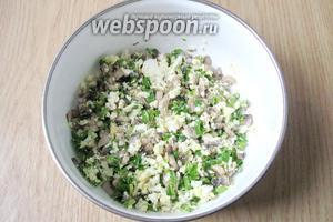 Начинку солим и перчим по вкусу, перемешиваем все ингредиенты.