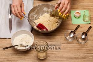 И 1/4 стакана подсолнечного масла для того, чтобы тесто было нежным и рассыпчатым.