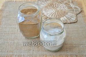 Для закваски потребуется ржаной солод, мука ржаная, пшеничная и вода.