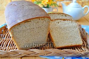 Хлеб ржаной на домашней закваске
