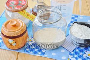 Потребуется 2 вида муки, вода, соль, мёд (можно заменить сахаром), подсолнечное масло, закваска ( домашняя закваска на ржаном солоде для хлеба ).
