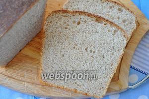 Когда хлеб остынет, отрежем несколько кусочков. Хлеб вкусный и пористый. Очень хорош для обжарки в тостере. Вес готовой булочки примерно 950 грамм.