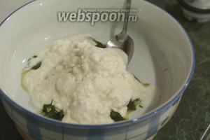 Добавляем мацони, который можно заменить греческим йогуртом, сметаной или творогом, разведённым с кефиром.