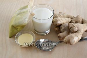 Подготовьте необходимые ингредиенты: чай матча (или тайваньский зелёный порошковый чай), молоко, сгущённое молоко, корень имбиря и ванильный сахар.