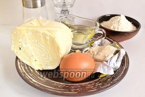 Для приготовления хачапури по-имеретински нужна мука пшеничная, вода, соль, свежие дрожжи, масло подсолнечное рафинированное, сахар, яйцо и сыр сулугуни.