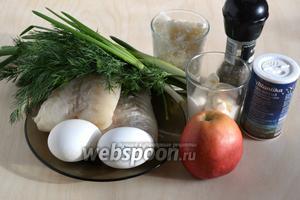 Подготовьте необходимые ингредиенты: филе трески, вареный рис, яйца, зелёный лук, укроп, майонез, соль и перец.
