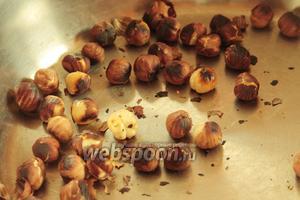 Сначала подсушить орехи на сковороде, очистить от шелухи и остудить.