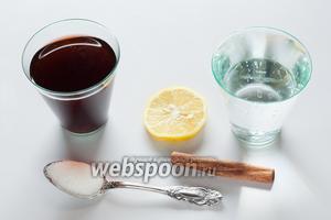 Для английского грога нам нужен высокопроцентный ром, чуть большее количество воды (она выкипит), свежий лимон или лайм (или их сок), палочка корицы и сахар.