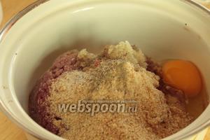 В миску положить все ингредиенты: фарш средней жирности, сухари, яйцо, соль, перец, лук. В котлеты принято также класть кумин, но у меня её не было на этот раз, она придаёт очень хороший аромат блюдам.
