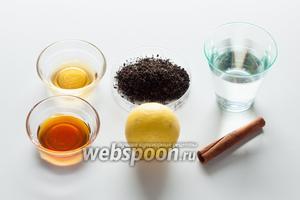 Ингредиенты для чайного грога абсолютно произвольные, важно, чтобы был чай и алкоголь. Какой подсластитель используется — кто какой любит. Какие цитрусовые используются (и используются ли вообще) — что под рукой окажется. Пряности — как Бог на душу положит. Чай завариваем в привычной пропорции, алкоголь вливаем в самом конце в чашки, кто сколько хочет.