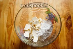 Для начала нужно в глубокой миске размять маргарин с сахарной пудрой и лимонным соком, хорошо взбить при помощи вилки в крем.