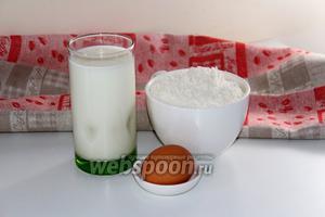 Для приготовления теста нам понадобится молоко, яйцо, соль и мука.