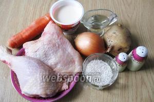 Для приготовления куриного супа с плавленым сыром берём такие продукты: любые части курицы (бедра, голени), морковь, лук репчатый, картофель, рис, плавленый сыр, соль, перец чёрный молотый, подсолнечное масло.