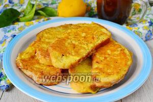 Сырные гренки на завтрак