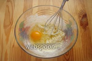 Далее, туда по 1 отправляем яйца и опять хорошо взбиваем венчиком.