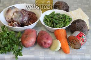 Для борща взять порошки с жиром, фасоль, картофель, морковь, лук, свёклу, сельдерей, масло, капусту, томатную пасту, зелень, пряности.
