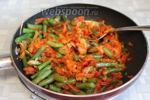 Заправку потушить до готовности овощей.
