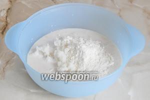 Перемешиваем и частями добавляем просеянную муку с солью.