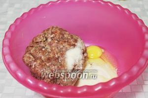 Фарш смешать с манкой (1,5 ложки) и яйцом,