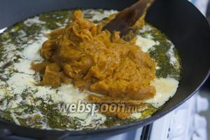 Всыпаем в наш суп пюре из тыквы и сухой измельчённый укроп.
