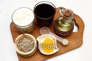Для приготовления нам понадобятся пиво тёмное, мёд натуральный, мука пшеничная, дрожжи сухие, соль, семечки подсолнуха и масло растительное.