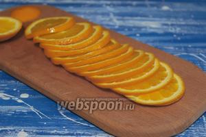Всё предельно просто! Режем вымытые (тщательно!) апельсины, как можно тоньше.