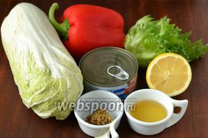 Для приготовления салата возьмём пекинскую капусту, баночку тунца в собственном соку, сладкий перец, зелень (у меня в этой роли выступил салат фриллис), а также ингредиенты для соуса «винегрет»: кунжутное масло, французскую горчицу с зёрнышками, лимонный сок, соль и перец.