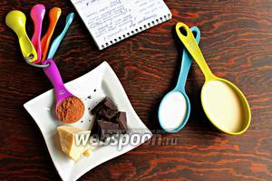Для Chocolate cause, возьмём какао масло и порошок, шоколад 78%, сгущённое молоко (качественное (!), смотрите, чтоб не было растительных жиров) и сливки.