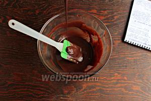 Вот и всё! Вкусный домашний шоколадный соус готов. Теперь, хоть с мороженым, хоть с пирожным!))))