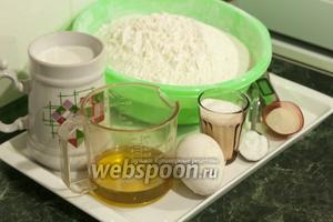Яйцо гусиное следует хорошенько вымыть. Воспользуйтесь содой и щёткой. Муку просейте. Домашнее козье молоко процедите.