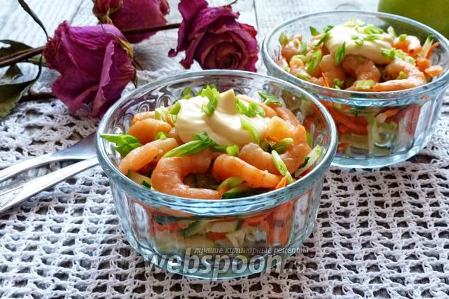 Фото Салат-коктейль из свежих овощей с креветками