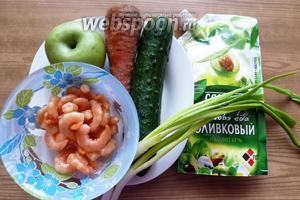 Подготовим продукты для салата. Овощи и яблоко вымоем и обсушим.