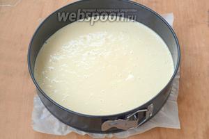 Форму для выпечки 24-26 см проложить пергаментной бумагой и смазать сливочным маслом, вылить тесто.