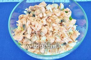 Рыбу отделить от костей и шкурки, разобрать на мелкие кусочки и добавить в салатник.