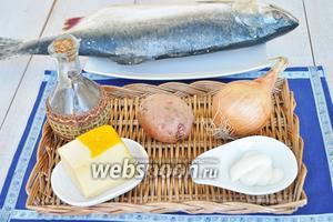 Потребуется рыба, картофель, лук, майонез, масло подсолнечное, соль, перец.