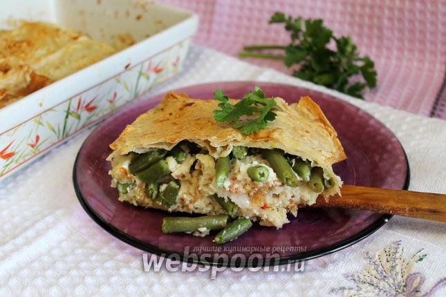Фото Рыбный пирог из лаваша со стручковой фасолью и кус-кусом