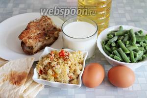 Для пирога взять тонкий армянский лаваш, жареную рыбу, отварной кус-кус, молоко, фасоль, яйца, масло.